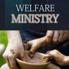 Logo of Welfare Ministry