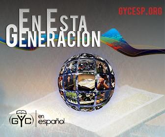 Logotipo de GYC en Español 2009: En esta generación