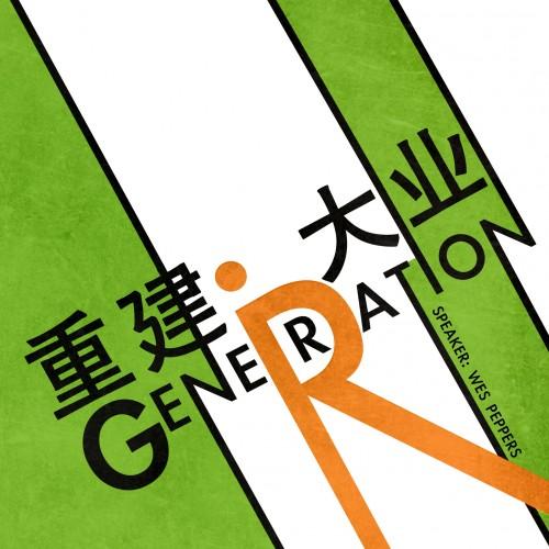 AYC 2010: 重建大业的标记